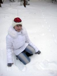 Лера Орлова, 3 сентября , Москва, id125458894