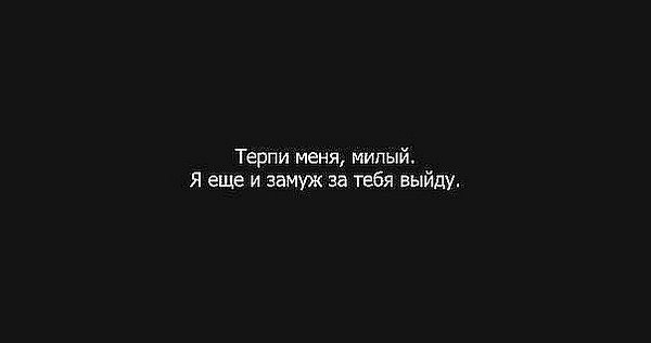 Он... и я да так..(нихуя?) да мы просто друзья! | ВКонтакте
