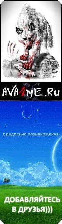 Дмитрий Машков, 20 ноября , Теньгушево, id43356325