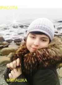 Анастасия Черкасова, 3 октября 1994, Тула, id71954624