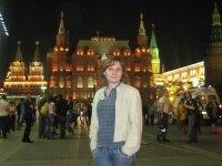 Аксуня Кирьянова, 26 марта 1992, Томск, id111533025