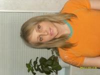 Екатерина Емелянец, 23 августа 1988, Оренбург, id122309527