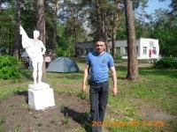 Сергей Орлов, 23 мая 1996, Димитровград, id123815703