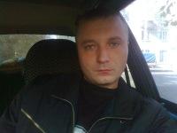 Андрей Митрошин, 11 февраля , Петрозаводск, id58340819