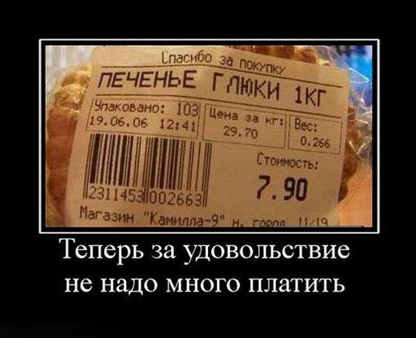 http://cs11069.userapi.com/v11069292/5cb/NJeM0e8zvw8.jpg
