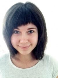 Ирина Кожухова, 29 октября 1985, Киев, id579091
