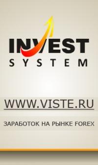 Форекс инвест