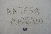 Лера Ростина, 13 июня , Витебск, id103717400