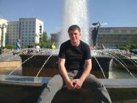 Борис Барсуков, 17 июня 1994, Калининград, id107166550