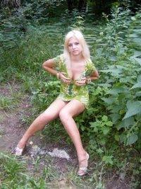 Valentina Alehina, 15 сентября 1993, Оса, id120470719