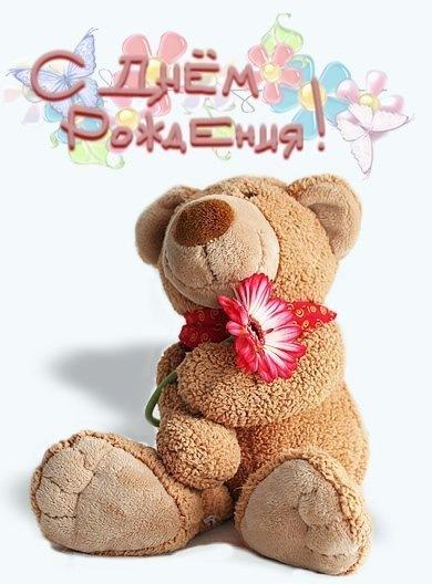 Поздравляю Lesya с Первым годом рождения сыночка!!! X_722919b9