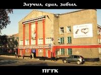 Прокопьевский горный техникум конфеты монеты купить