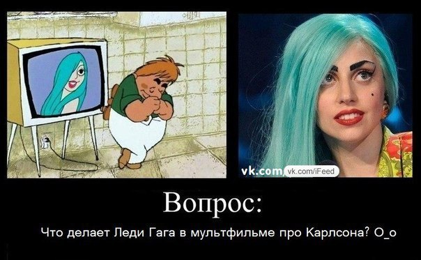 http://cs11072.vkontakte.ru/u5610465/-14/x_2123d531.jpg