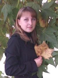 Александра Мороз, 18 февраля , Славянск-на-Кубани, id93070346