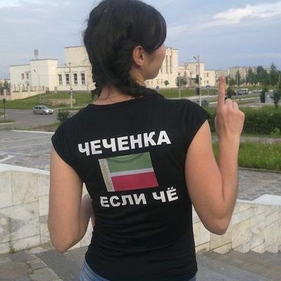 Картинки с надписью я чеченец, рождения картинки подруга