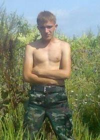 Айнур Муллагалиев, 26 декабря 1990, Дюртюли, id172216796