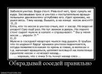 Виктор Вик, 23 августа 1988, Москва, id122309531