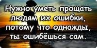 Анна Иванова, 21 августа , Екатеринбург, id142738149
