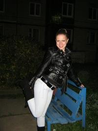 Екатерина Дмитриева, 3 мая , Сланцы, id34925423