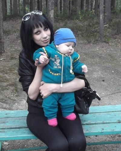 Викуля Шепет, 6 марта , Обнинск, id62544531