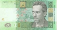 Тест Тестер, 7 сентября 1986, Смоленск, id119347645