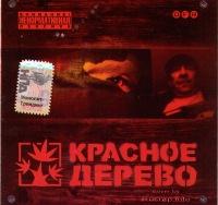 Саня Гурьев, 1 января , Донецк, id126658502