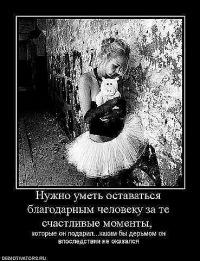Рашпіль Матічен, 1 августа , Львов, id144087401