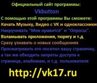 Dmitriy Prokudin, 19 мая , Санкт-Петербург, id147528417