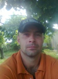 Костя Бойчук, 2 июня 1988, Ижевск, id161725747