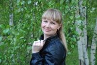 Инна Игошина, 28 мая , Екатеринбург, id104371881