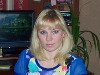 Вера Рябова, Черемхово, id131101354