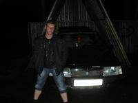 Димас Осипов, 2 сентября 1990, id135797597