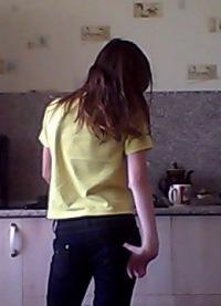 Екатерина Сергеева, 29 января 1999, Волжск, id137926860