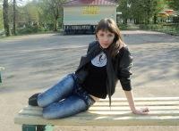 Ирина Заика, Бердичев