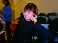 Александра Андреева, 25 ноября 1993, Львов, id171654540