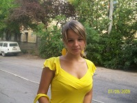 Ангелина Вынгра, 2 ноября 1989, Севастополь, id99465964