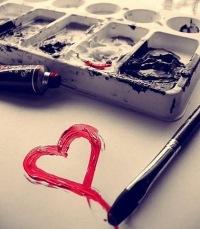 Сердце свободно но вход платный