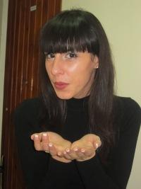 Елена Андреева, 4 мая , Новосибирск, id60659021