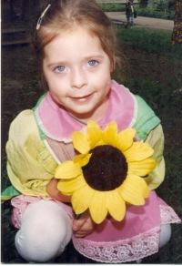 Лариса Бурнаева, 2 марта 1994, Владивосток, id94161150