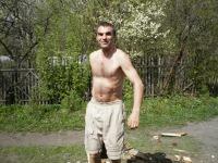 Вадим Демидов, 22 февраля , Львов, id108238085
