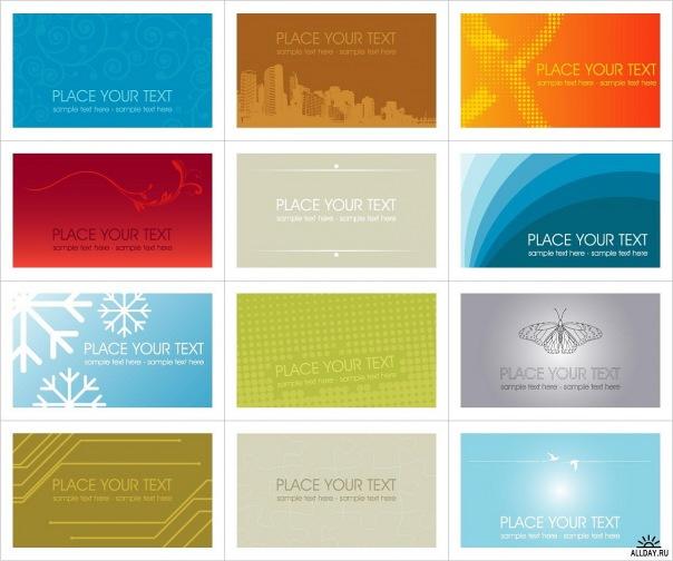 Теперь остается вставить в ячейку готовый шаблон вашей будущей визитной карточки путем копирования и последующей