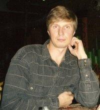 Semen Ribakov, 16 сентября , Москва, id114857526