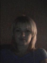 Виктория Захарочкина, 14 сентября , Горячий Ключ, id128936094