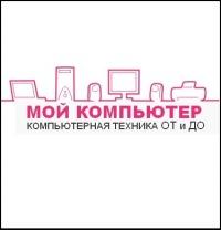 Сергей Πетров, 26 сентября , Минск, id173192678