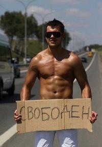 Никита Седов, 7 сентября , Киев, id113888217