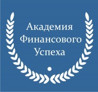 Академия Afs, 15 октября 1986, Тюмень, id132700792