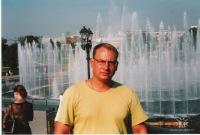 Игорь Молодов