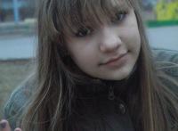 Марина Белова, 5 июля 1988, Нижний Тагил, id156399383