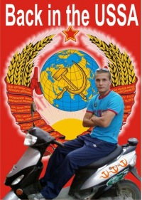 Дмитрий Гайниахметов, 4 августа 1985, Ревда, id56370304