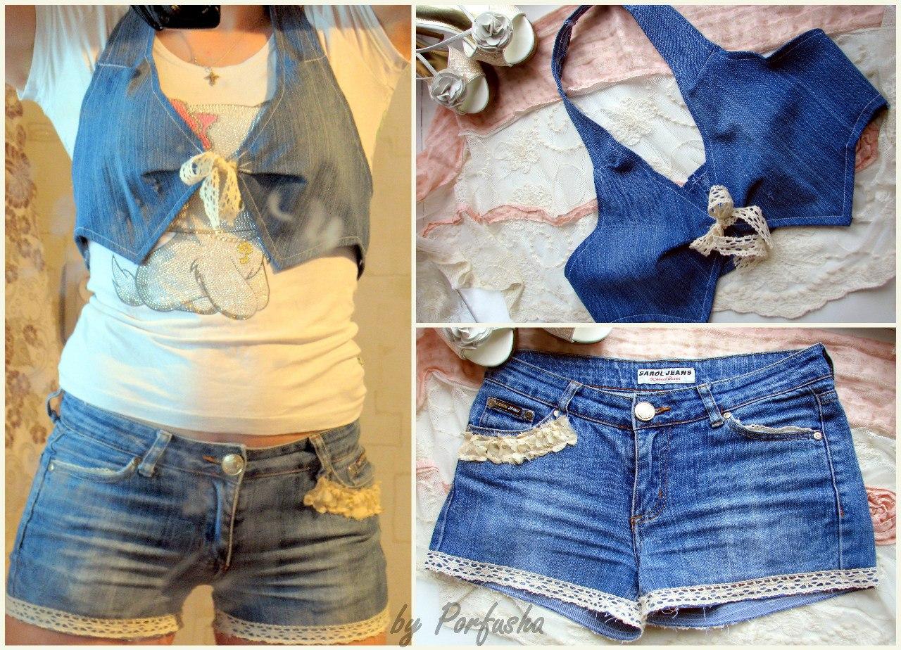 Как сделать шорты из старых джинс своими руками с кружевом